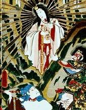 Goddess Names: Japan